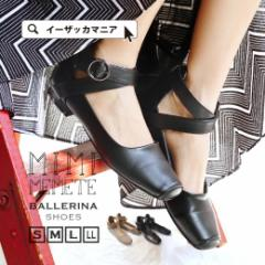 MIMIMEMETE|バレリーナシューズ バレエシューズ 靴 パンプス フラットシューズ ぺたんこ 春物 春服 /バレリーナシューズ