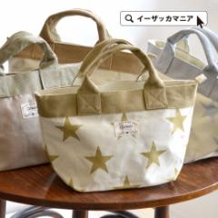 トートバッグ サブバッグ レディース バッグ 無地 シンプル 鞄 撥水加工 ミニトート ファスナー / ポリキャンバス ミニトートバッグ