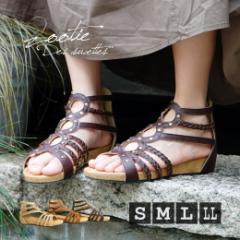 SALE靴 ハイカット ヒール /zootie(ズーティー)アンティークスタッズ グラディエーターサンダル