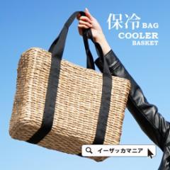 クーラーかごバッグ/保冷バッグ かごバッグ バスケット クーラーバッグ トートバッグ/メイズ クーラーかごバッグ