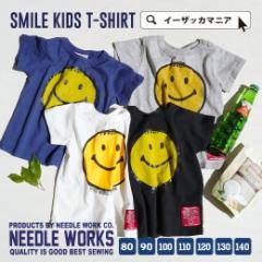 NEEDLE WORKS|Tシャツ キッズ【メール便可10】半袖 カットソー 綿100% コットン /スマイルTシャツ[キッズ]