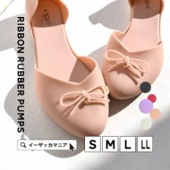 zootie レディース 靴 シューズ くつ クツ パンプス ローヒール 歩きやすい / サイドオープン リボン ラバーパンプス