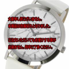 レビューで次回2000円オフ 直送 クリスチャンポール CHRISTIAN PAUL マーブル HAYMAN ユニセックス 腕時計 MR-08 シルバー/ホワイト