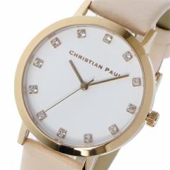 レビューで次回2000円オフ 直送 クリスチャンポール CHRISTIAN PAUL BONDI LUXE 35mm レディース 腕時計 SWL-02 ローズゴールド/ベビーピ