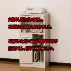 レビューで次回2000円オフ 直送 クロシオ KUROSHIO ルーター収納40 収納ケース 27112 白木目 代引き不可
