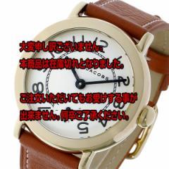 レビューで次回2000円オフ 直送 マーク ジェイコブス MARC JACOBS ライリー RILEY クオーツ ユニセックス 腕時計 MJ1574 ブラウン