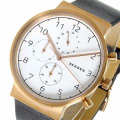 レビューで次回2000円オフ 直送 スカーゲン SKAGEN アンカー ANCHER クロノ クオーツ メンズ 腕時計 SKW6371 ホワイト