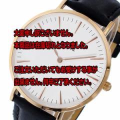 レビューで次回2000円オフ 直送 クルース CLUSE ラ・ボエーム レザーベルト 38mm レディース 腕時計 CL18008 ブラック