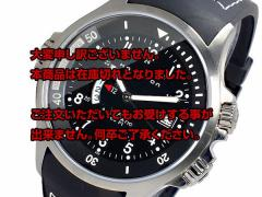 レビューで次回2000円オフ 直送 ハミルトン HAMILTON カーキ・ネイビー KHAKI NAVY 自動巻 メンズ クロノグラフ 腕時計 H77615333