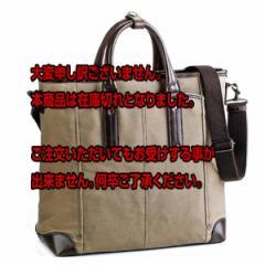 レビューで次回2000円オフ 直送 ハミルトン HAMILTON パラフィン帆布 ビジネス ショルダーバッグ 26523 ベージュ