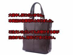 レビューで次回2000円オフ 直送 マンハッタン エクスプレス MANHATTAN EXP. ビジネストートバッグ 縦型 メンズ 53-80713 ブラウン (代引