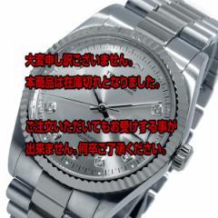 レビューで次回2000円オフ 直送 テクノス TECHNOS クオーツ メンズ 腕時計 T9402SS シルバー