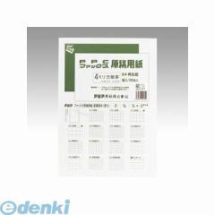 アジア原紙 [GB4F-4HR] ファックス原稿用紙再生紙B4 4mm方眼 GB4F4HR