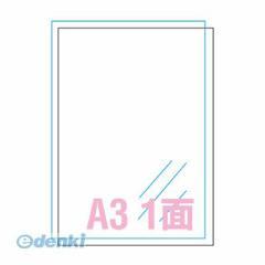 A-one(エーワン) [31046] 屋外でも使えるサインラベルシールUV保護【AKB】