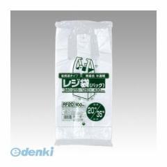 ジャパックス [RF20] レジ袋無着色半透明省資源 【100枚入】【5400円以上送料無料】