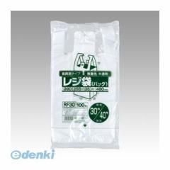 ジャパックス [RF30] レジ袋無着色半透明省資源 【100枚入】【5400円以上送料無料】