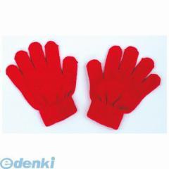 アーテック(ArTec) [001200] カラーのびのび手袋 赤 4521718012001