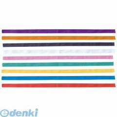 アーテック(ArTec) [001349] カラーはちまき 紫 4521718013497