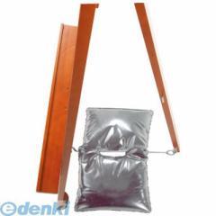 アーテック(ArTec) [180005] 重し水袋(イーゼル用) 4548030800055
