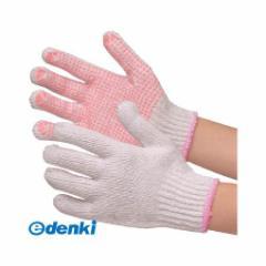 ミドリ安全 [MHG401 7186] すべり止め手袋 女性用 12双入 MHG4017186【5400円以上送料無料】