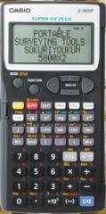 ヤマヨ(YAMAYO) [5800X2] 測量プログラム内蔵電卓 5800X2【送料無料】【おしゃれ おすすめ】【最安値挑戦】