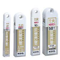 ムラテックKDS [SB-50NS] ノンスリット替刃小50枚入 SB50NS【5400円以上送料無料】【最安値挑戦】