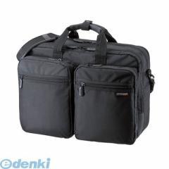 サンワサプライ [BAG-3WAY20BK] 3WAYビジネスバッグ【横背負い、出張用】 BAG3WAY20BK【送料無料】
