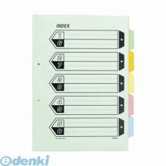 クラウン [CR-IDK-050] カラーインデックス CRIDK050【5400円以上送料無料】【AKB】