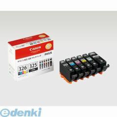 キヤノン(CANON) [BCI-326+325 6MP] インクジェットカートリッジ BCI326+325 6MP