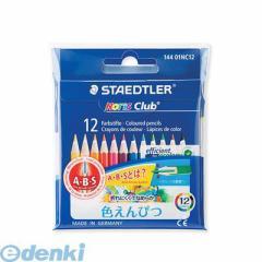 ステッドラー [144-01NC12] ノリスクラブ色鉛筆 12色セット/ハーフ 14401NC12【AKB】