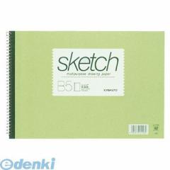 キョクトウ・アソシエイツ [SK410] B5スケッチブック 【オリーブ】【AKB】