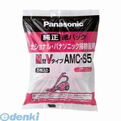 オーム電機 [07-4821] パナソニック 掃除機紙パック AMC-S5 074821