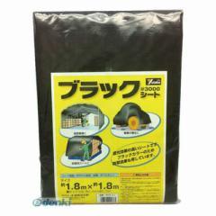 【工事BOOK2015】ユタカメイク [BKS13] #3000 ブラックシート 5.4mx5.4m 444-6721
