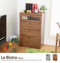【g55030】チェスト 4段 高さ90 LE BISTRO アンティークチェスト ガラス 木製 引き出し アンティーク 収納 棚 リビング収納 キッチン収