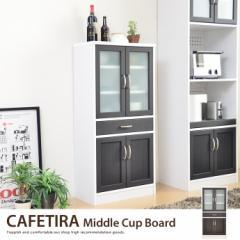 【g55076】キッチン収納 CAFETIRA 食器棚 ミドル...