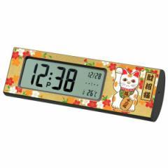 蒔絵デジタルクロック「匠」 招き猫(金) 001-2353(漆器、記念品、お土産、海外向けギフト)[fs01gm]fs2gm