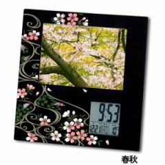 蒔絵フォト デジタルクロック 春秋 001-2394(漆器、記念品、お土産、海外向けギフト)[fs01gm]fs2gm