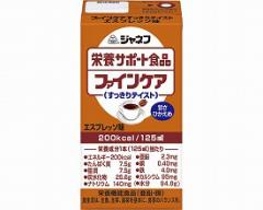 キューピー ジャネフ ファインケア すっきりテイスト エスプレッソ味 21169→12961  125mL (介護食 栄養補助食品 ドリンク 水分補給)介