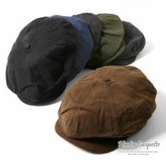 【メール便で送料無料】 ハンターキャス メンズ 20860 帽子 キャスケット ハンチング ハット キャップ メンズ