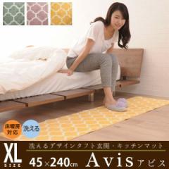 洗えるデザインタフトラグ 玄関マット/キッチンマット『アビス』XLサイズ: 約45×240cm ラグ マット マイクロファイバー 床
