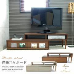 伸縮 テレビ台 テレビボード 完成品 組立不要 コーナー ※32インチ程度までの薄型テレビに対応 ナチュラル シンプル TVボード テレビラッ