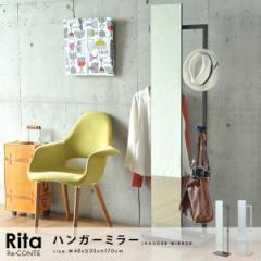 リタシリーズ ハンガーミラー ミラー 鏡 姿見 かがみ 洋服収納 ハンガーラック ディスプレイ スチール 木製 Rita ブラウン モダン 北欧