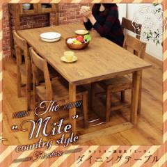 カントリー調 ダイニングテーブル 「ミーテ」 食事 食卓 デスク PC パソコン 四角 机 アンティーク