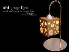 デザイン照明 desk・side light / bird gauge light バード ゲージ ライトデスクライト/インテリアライト