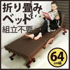 組立不要 折りたたみベッド 『メホールコンパクト』 折り畳みベッド リクライニングベッド 折畳みベッド