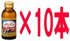 【大正製薬】リポビタン11 100ml×10本 (指定医薬部外品)fs04gm