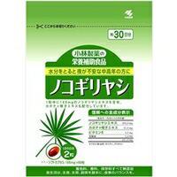 小林製薬の栄養補助食品 ノコギリヤシ 60粒(約30日分)【fs2gm】【b_2sp0601】fs04gm