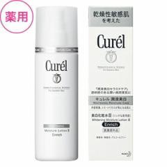 花王 Curelキュレル 美白乳液 110ml(医薬部外品)fs04gm
