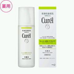 花王 Curelキュレル 皮脂トラブルケア 化粧水150ml (医薬部外品)fs04gm