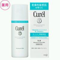 花王 Curelキュレル 乳液(医薬部外品) 120mlfs04gm